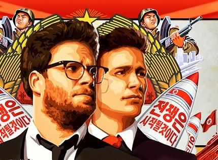 Stephen King's Solution For Sony's 'The Interview': Warning Signs For Patrons