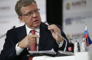 Russia's former finance minister Alexei Kudrin …