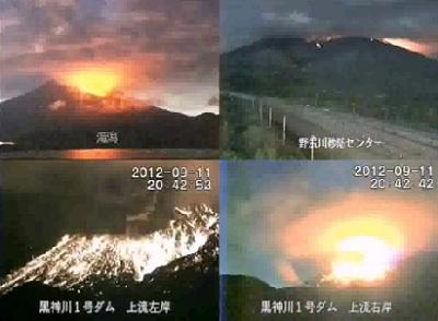 Volcano Dramatically Erupts Live On Camera
