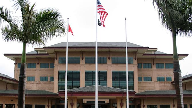 FILE - The Nimitz-MacArthur Pacific Command Center in Honolulu is shown in this April 3, 2004 file photo.  The U.S. military's headquarters for the Asia-Pacific region is a likely target of prying eyes from the Asia-Pacific region. (AP Photo/David Briscoe)
