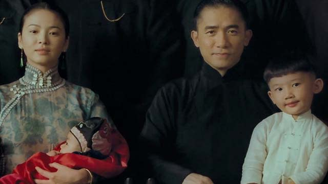 'The Grandmaster' Theatrical Trailer 2
