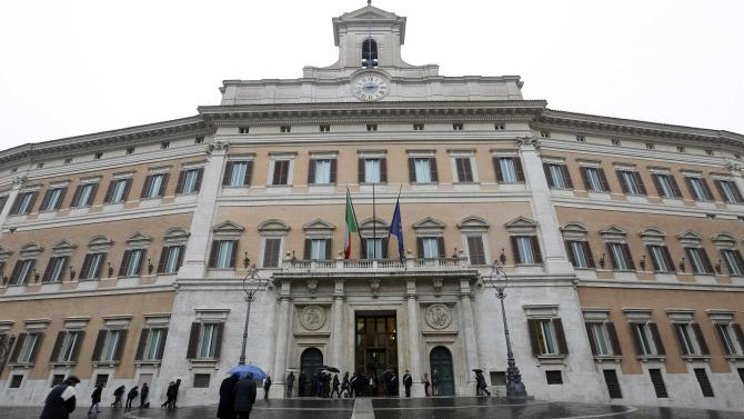 The entrance of the Italian Parliament is seen in Rome