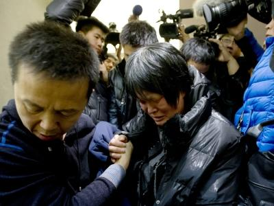 Questions Surround Malaysia Jet Disappearance
