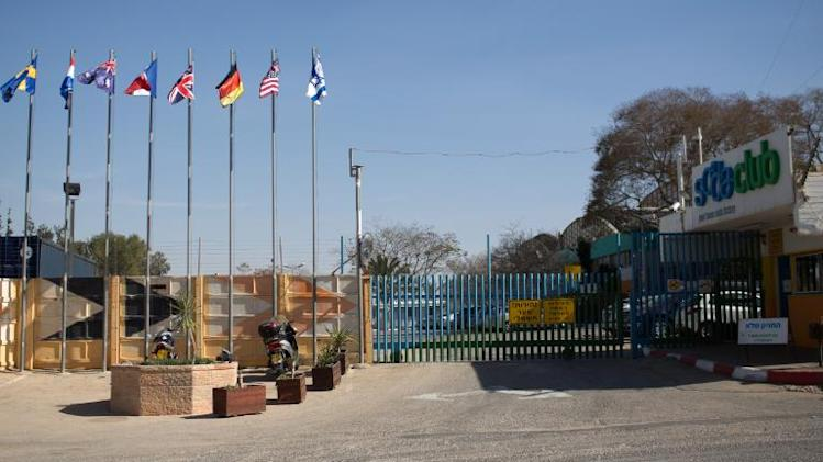Entrance of the Israeli SodaStream factory in the Mishor Adumim industrial park, next to the West Bank settlement of Maale Adumim on January 30, 2014
