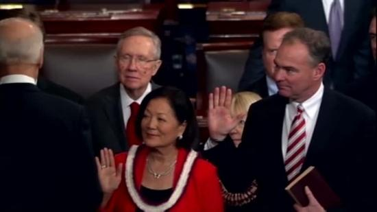 Hawaii's delegation sworn in