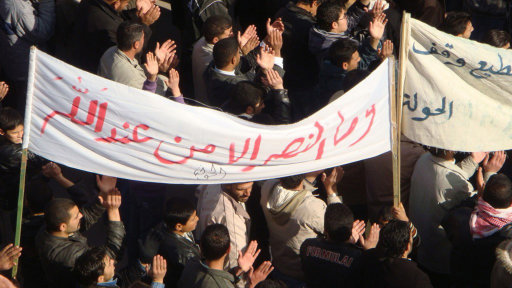 Demonstrators protest against Syria's President Assad in Hula