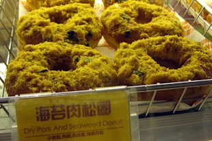 From wasabi cheese to pizza, here are some of the weirdest flavors from the doughnut chain