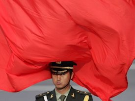 China flag guard