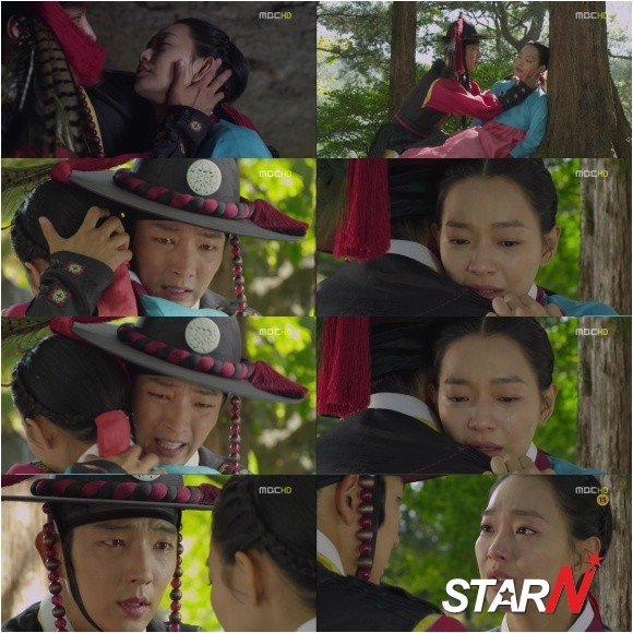 Arang' Lee Jun Ki shows tears for Shin Min Ah