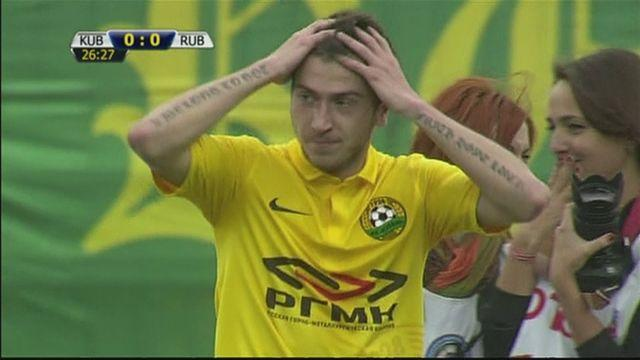 Kuban Krasnodar held by Rubin Kazan in Russian Premier League.