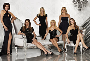 Real Housewives of New York | Photo Credits: Michael Rosenthal/Bravo
