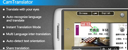 CamTranslator: text translator for images captured from Android devices