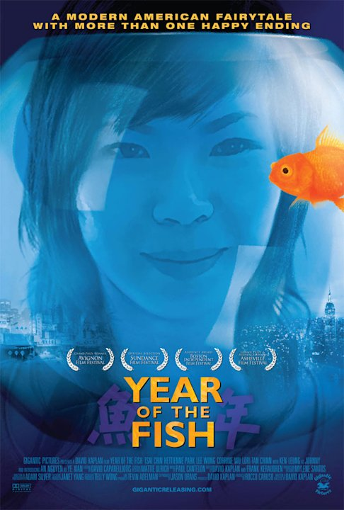 Year of the Fish Production Stills Gigantic 2008 Poster
