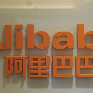 Alibaba IPO Bulls Are Missing Some Red Flags