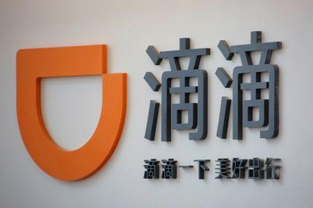 China's Didi Chuxing raises  billion in new funding: source