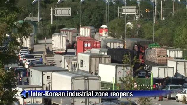 Inter-Korean industrial zone reopens