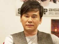 Yang Hyun-suk criticises the new pre-screening policy