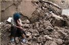 Tehran criticised over earthquake response