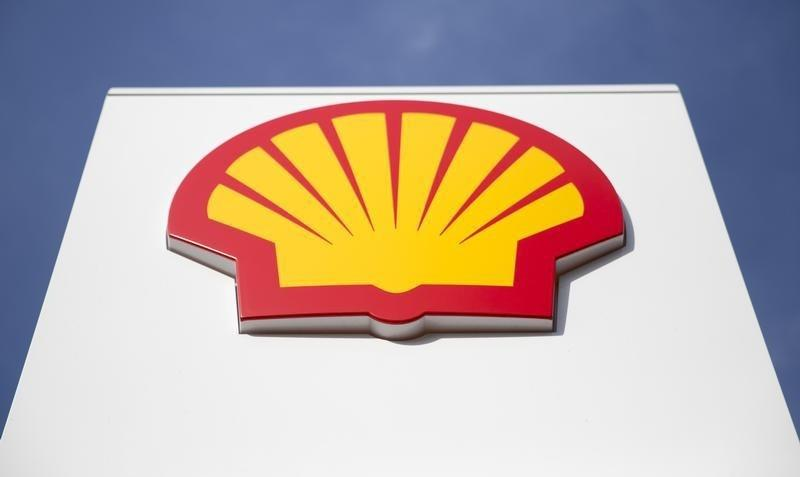 BG chief welcomes $70 billion Shell offer with 'mixed emotions'