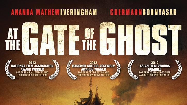 At the Gate of the Ghost DVD
