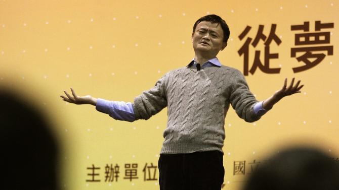 Alibaba Group Executive Chairman Ma reacts while giving a speech at National Taiwan University in Taipei