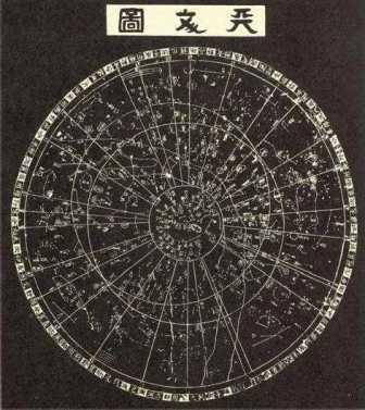The Art and Science of the Diagram: Communicating the Knowledge of the Heavens, the Earth and the Arcane, Final Part