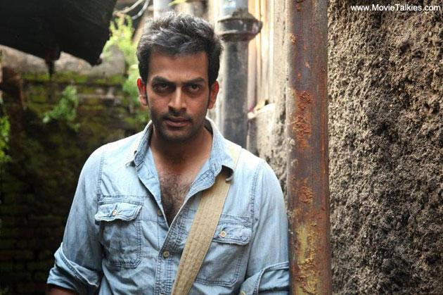 Who is Prithviraj