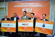 KRU kini memiliki Akademi sendiri