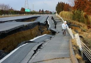Japan's Earthquake Shifted Balance of the Planet AP110311126962