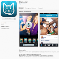 Digisocial App Blows Away Vine App And Watch Out Instagram! image digisocial1 300x300
