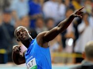 Reigning Olympic sprint champion Usain Bolt (pictured in 2010) has said that he is looking for another breathtaking performance at the London Games, aiming to go as fast as possible for the 100 and 200 metres