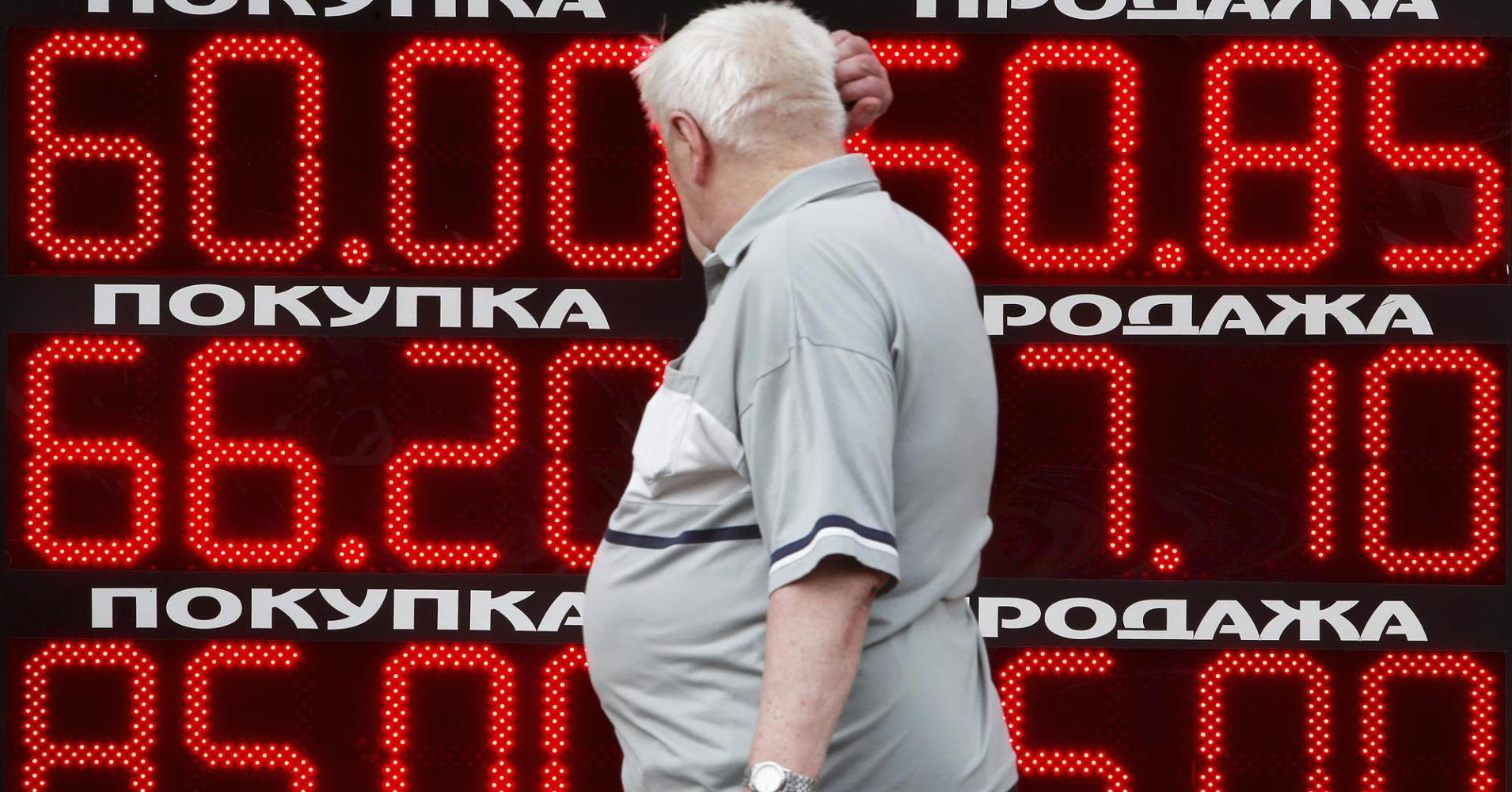 Russia selloff looks like buying opportunity: Traders