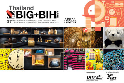 See the most inspired designs of lifestyle products from 600 exhibitors across the world @BIG+BIH April 2014