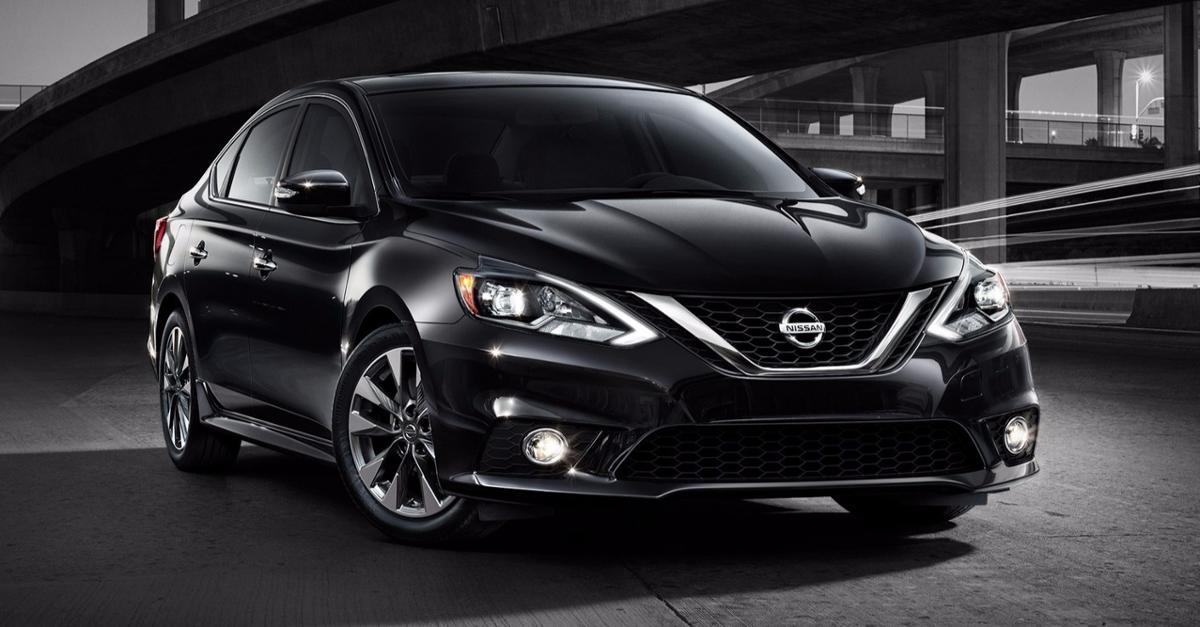 The New 2016 Nissan Sentra
