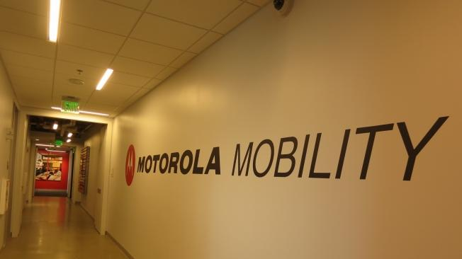 Motorola scores win against Microsoft in German patent court