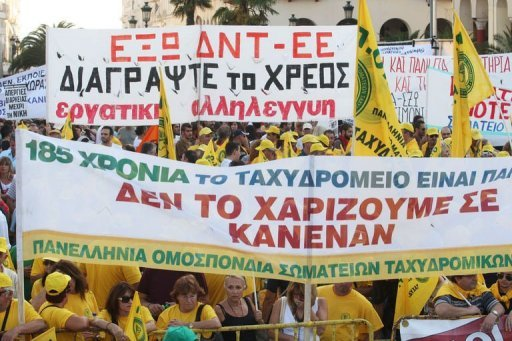 <p>Thousands of workers protest against budget cuts in Thessaloniki. More than 12,000 protesters marched Saturday against fresh austerity measures the Greek government has prepared to win another slice of an international bailout loan.</p>