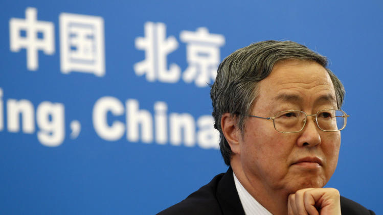 China finance officials to skip Tokyo IMF meeting