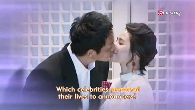 Showbiz Korea : Which Celebrities Marry Announcers?