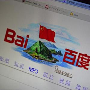 Beijing Court Finds Search Engine Baidu Guilty Of Copyright Infringement