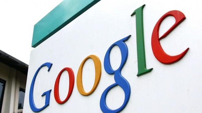 """Google's IPO documents came to be known as the """"Don't Be Evil"""" Manifesto."""