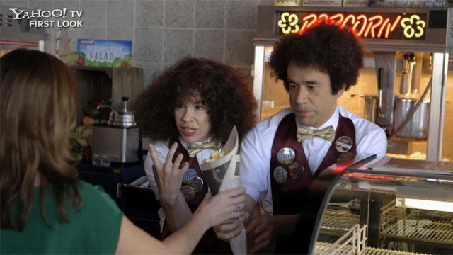 'Portlandia' Exclusive: Movie Snacks