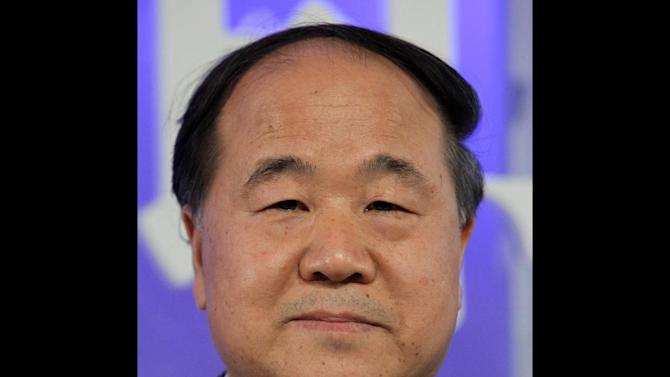 FILE - Chinese author Mo Yan is seen during a news conference at the Frankfurt book fair in Frankfurt, central Germany, in this Wednesday, Oct. 14, 2009 file photo. China's Mo Yan has won the 2012 Nobel Prize in literature it was announced Thursday Oct. 12, 2012.  (AP Photo/Daniel Roland, File)