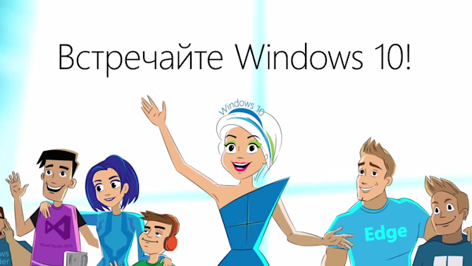 Windows 10 commercials in Russia are basically Saturday morning cartoons