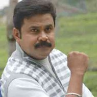 Dileep's My Boss nearing 100 days