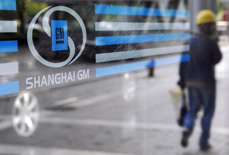 Shanghai GM to spend $16 billion developing new vehicles