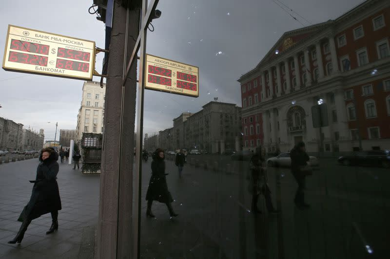 Russia to bail out Trust Bank with up to $530 million