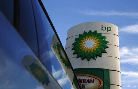 India rejects BP's request to market jet fuel