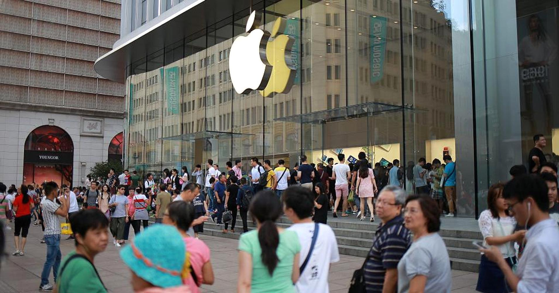 Apple opening a $45 million research hub in China to develop hardware, 'advanced' tech