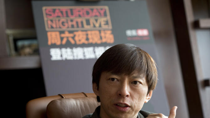 'Saturday Night Live' comes to China's Internet