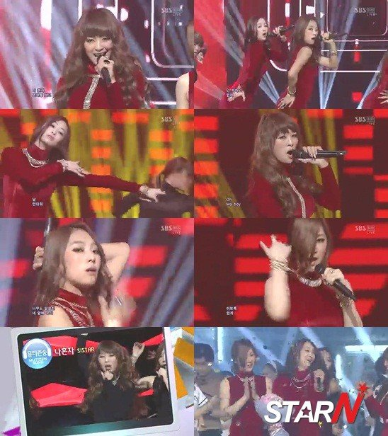 'Music Trend' SISTAR wins Mutizen Song Award
